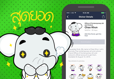 LINE STICKER & OFFICIAL ACCOUNT