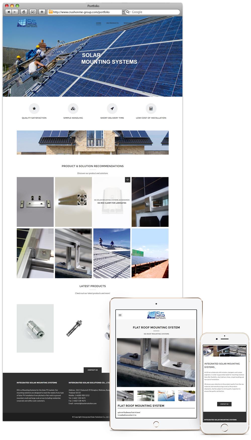iss-solar-solution-ติดตั้งแผงโซล่า-crushonme-รับออกแบบเว็บไซต์-บริษัทรับทำ-Website-ครัชออนมี